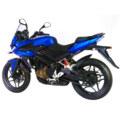 Bajaj Pulsar AS 150 Blue Side