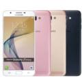 Samsung Galaxy J7 Prime All Colors