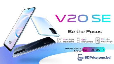 Vivo V20 SE Price in Bangladesh