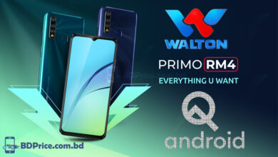 Walton Primo RM4