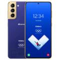 Samsung Galaxy S21 Olympic Edition