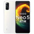 Vivo iQOO Neo 5s
