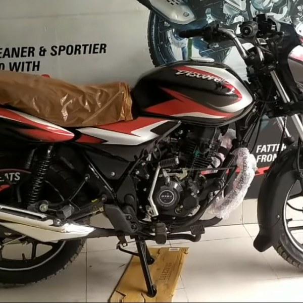 Bajaj Discover 125 New Model