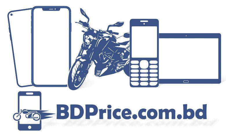 All Categories of BD Price