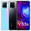 Vivo Y33s price in Bangladesh