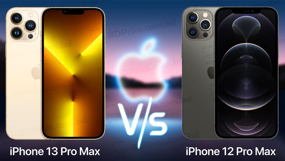 Apple iPhone 12 Pro Max vs Apple iPhone 13 Pro Max price in Bangladesh