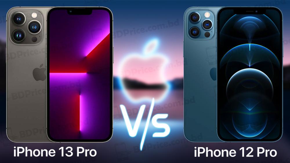 Apple iPhone 12 Pro vs Apple iPhone 13 Pro price in Bangladesh