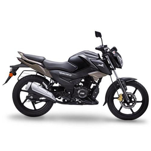 TVS Rider 125 Price in Bangladesh